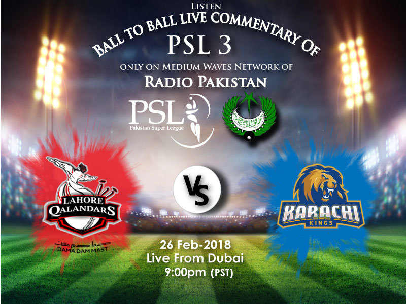 Listen Live Commentary Of 8th Match Of Psl3 Only On Radio Pakistan